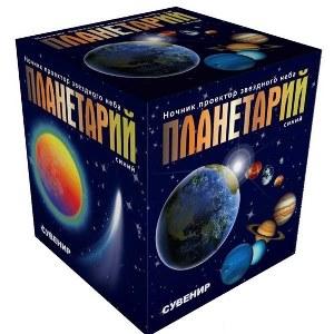 ПРОЕКТОР ЗВЕЗДНОГО НЕБА «STAR MASTER»